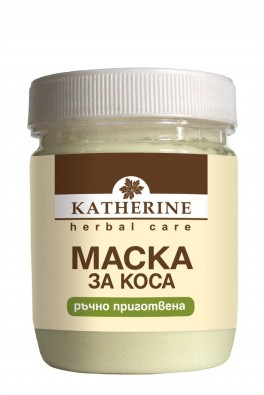 Hair Mask Katherine